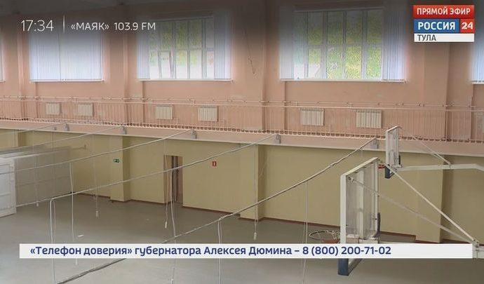 Россия 24 Тула. Эфир от 04.08.2020