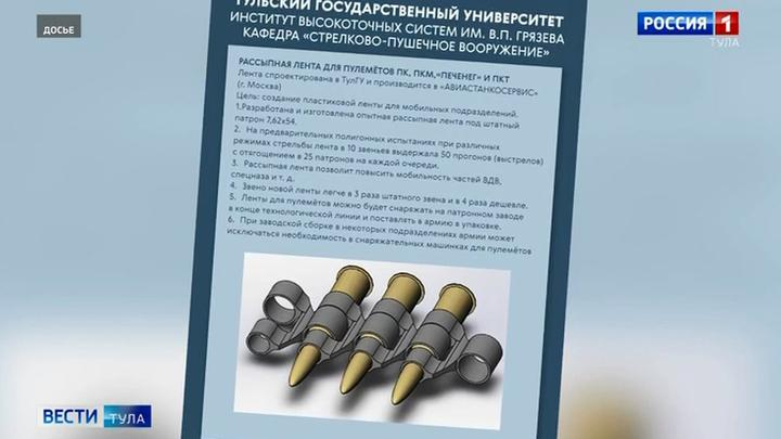 ТулГУ представил свои разработки на форуме «Армия-2020»