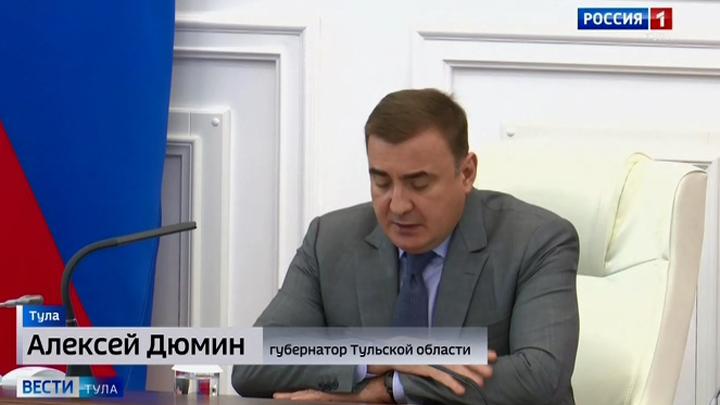 Алексей Дюмин: необходимо думать о диверсификации производства