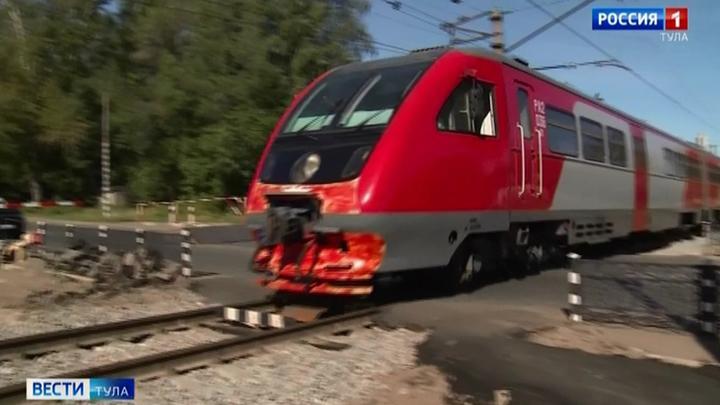 Тульским школьникам расскажут, как не угодить под поезд