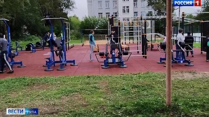 В Ясногорске стало одной спортплощадкой больше