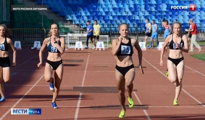 Разыграны награды чемпионата и первенства Тульской области по лёгкой атлетике