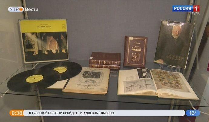 Туляков приглашают в музыкальное путешествие по Чайковскому