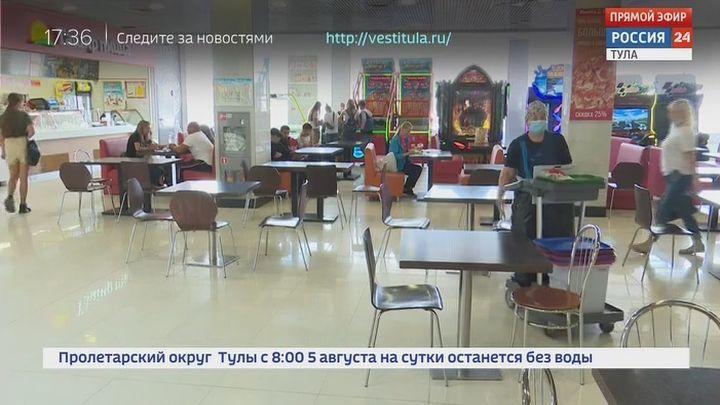 В Тульской области заработали кинотеатры и фудкорты