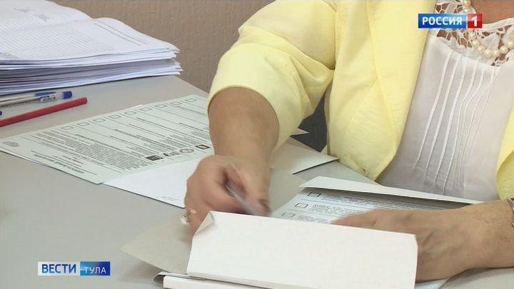 Избирком определил дни голосования в Тульской области