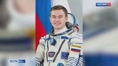 Новомосковец Николай Тихонов покинул отряд космонавтов