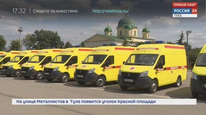 Тульские медики получили новые автомобили