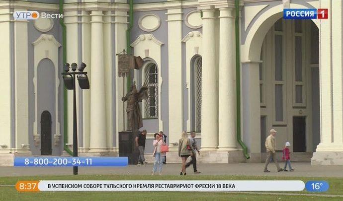 Общероссийский народный фронт запустил «горячую линию» для туристов