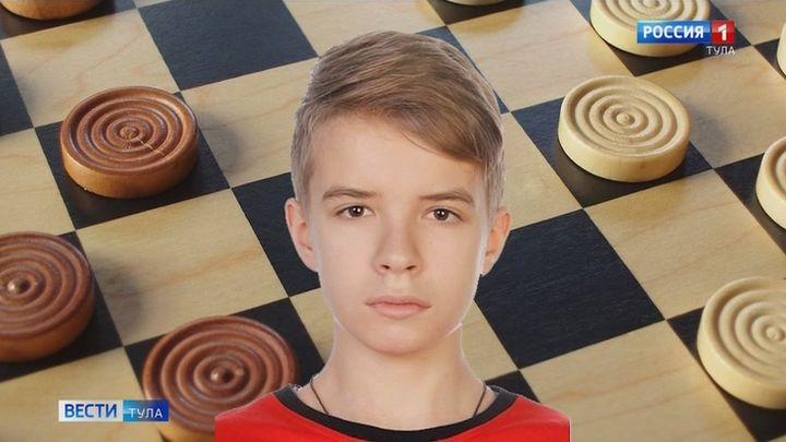 Тульский шашист Денис Осин стал победителем онлайн-олимпиады по интеллектуальным видам спорта