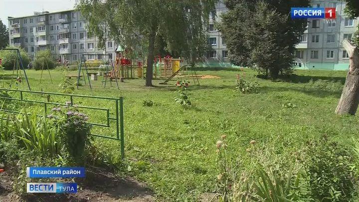 Плавский район завершил благоустройство дворовых территорий