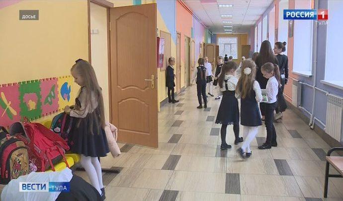 Тульские школы откроются в очном режиме, но с ограничениями