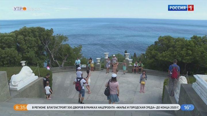 Правительство России утвердило кешбэк для туристов