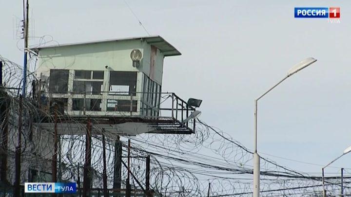 Сотрудник УФСИН, продавшийся заключённым, сам отправится за решётку