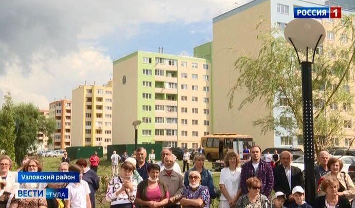 Узловчане отпраздновали 147-й день рождения города