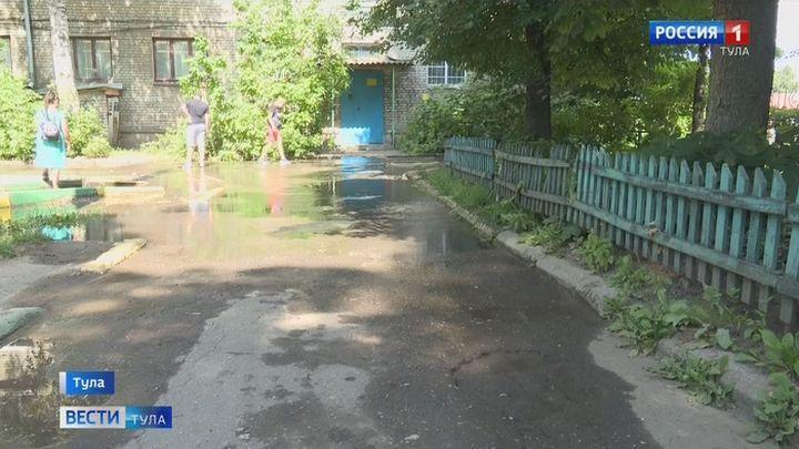 В Пролетарском округе Тулы затопило несколько дворов