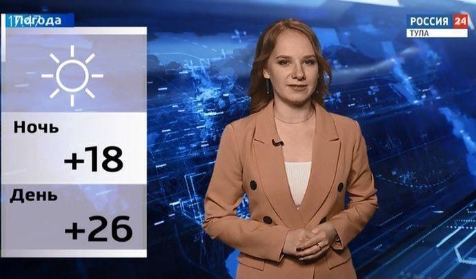 Россия 24 Тула. Эфир от 07.08.2020