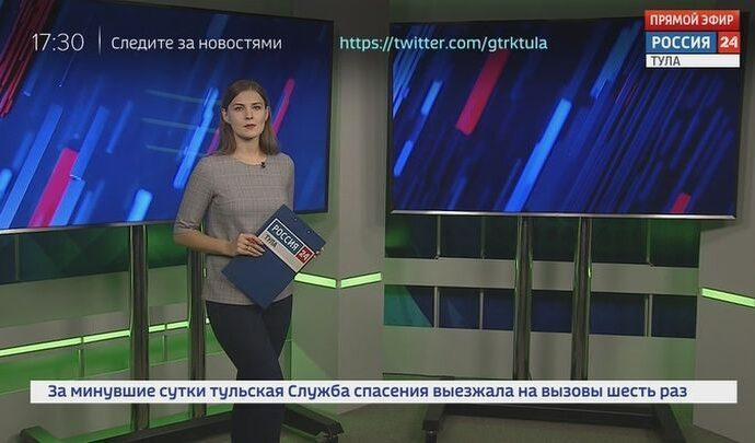 Россия 24 Тула. Эфир от 22.09.2020