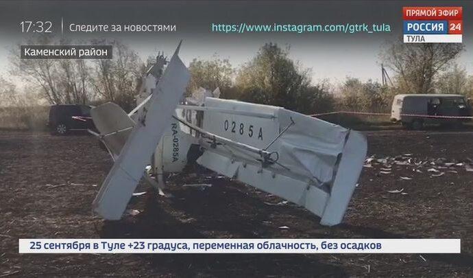 Россия 24 Тула. Эфир от 24.09.2020
