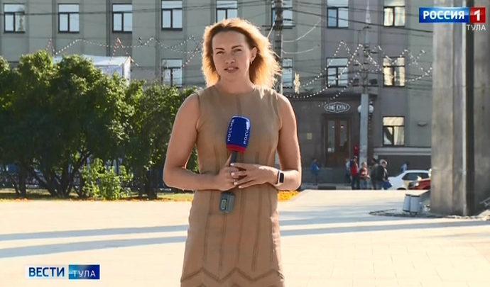 Вести Тула. Эфир от 02.09.2020