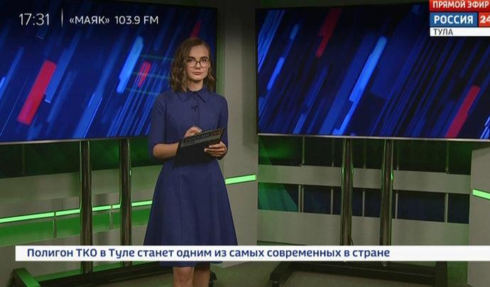 Россия 24 Тула. Эфир от 04.09.2020