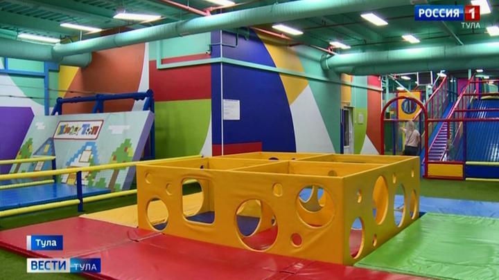 В Тульской области открылись детские игровые комнаты
