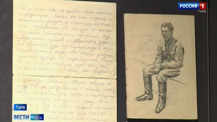 В Тульском кремле открывается выставка солдатских писем