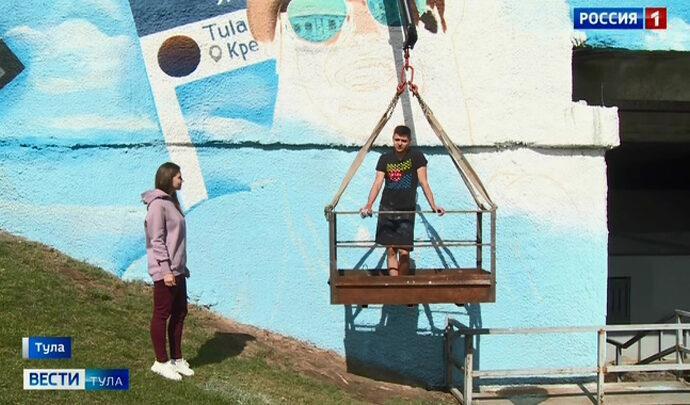 Тульский граффер поделился секретами мастерства с корреспондентом «Вестей»
