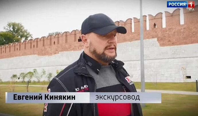 Вокруг кремля. Выпуск 05.09.2020