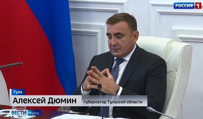 Алексей Дюмин: важно не терять бдительности