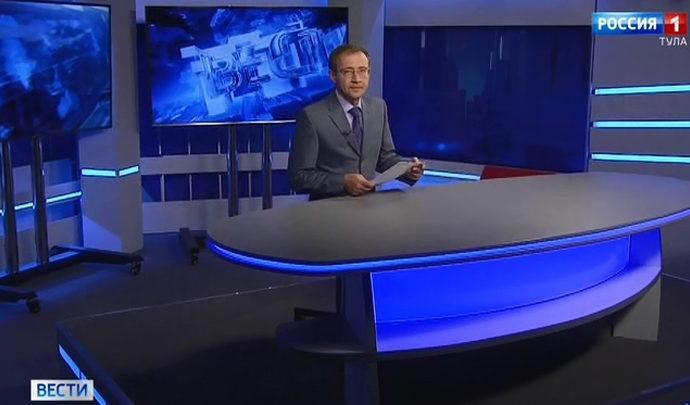 Вести Тула. Эфир от 03.09.2020
