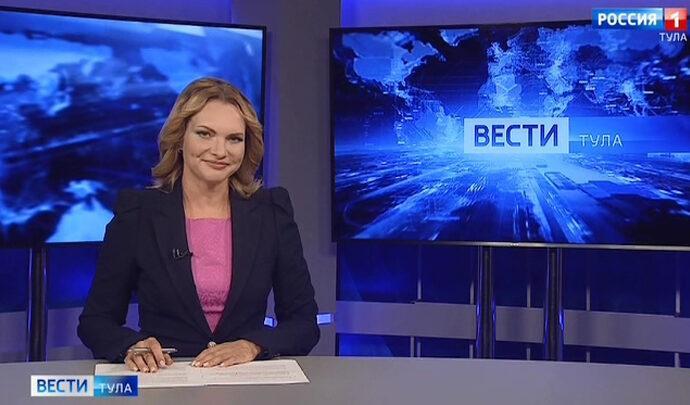 Вести Тула. Эфир от 10.09.2020