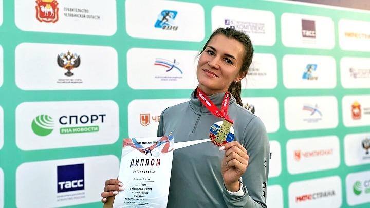 Кристина Хорошева