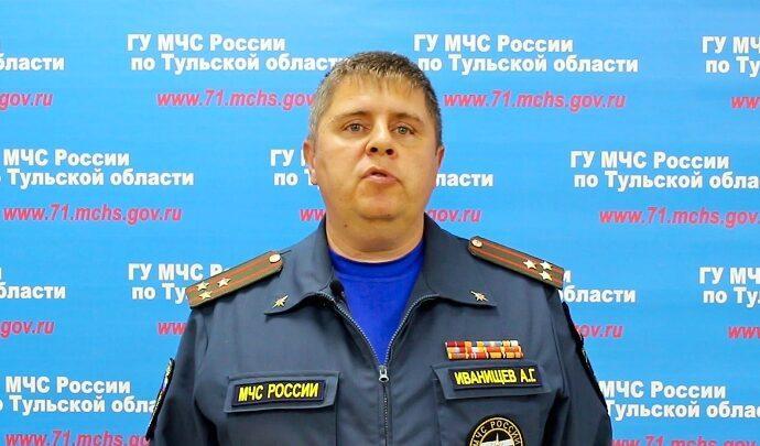 Александр Иванищев