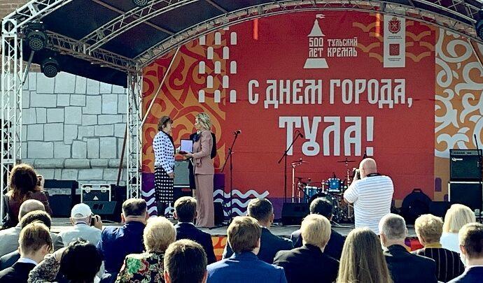 Выдающихся туляков наградили в День города
