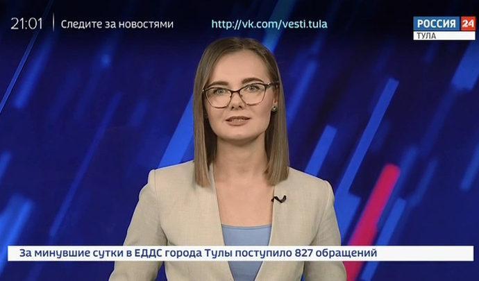 Россия 24 Тула. Эфир от 03.09.2020