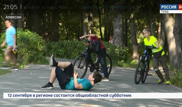 Россия 24 Тула. Эфир от 02.09.2020
