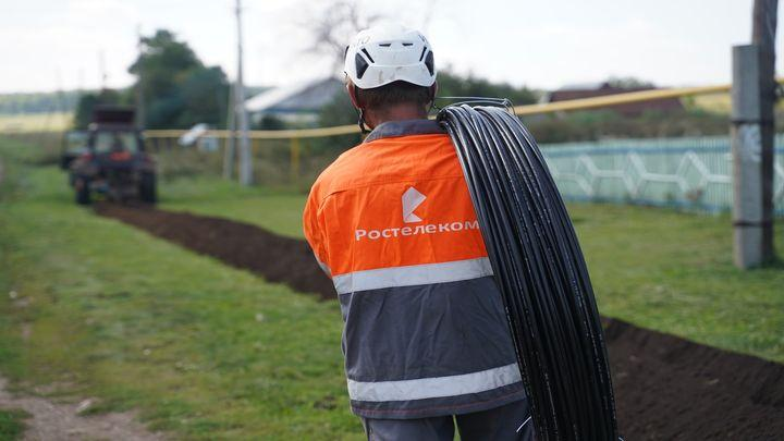 «Ростелеком» досрочно завершил второй этап строительства информационной инфраструктуры в Тульской области