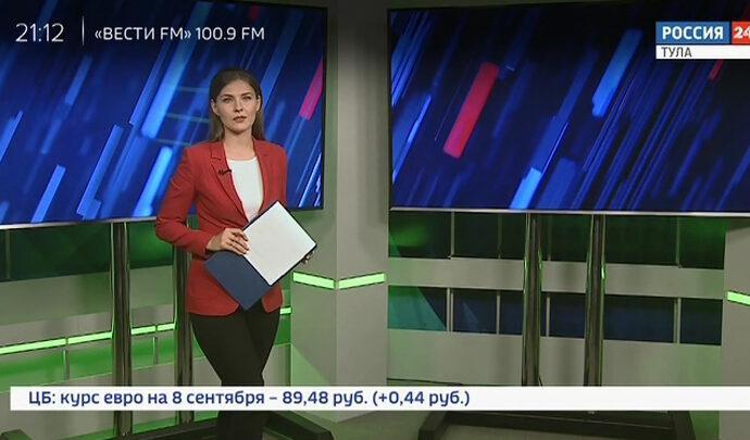Россия 24 Тула. Эфир от 07.09.2020