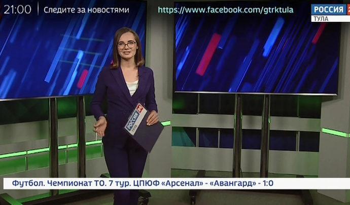 Россия 24 Тула. Эфир от 01.09.2020