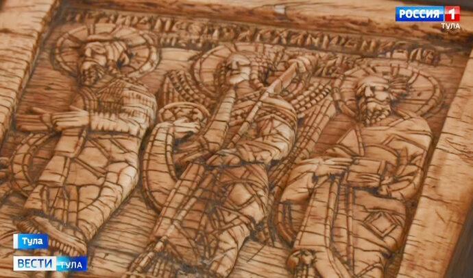 В Тулу прибыли экспонаты уникальной выставки «Реликвии и шедевры Исторического музея»
