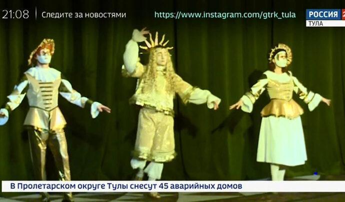Россия 24 Тула. Эфир от 09.09.2020