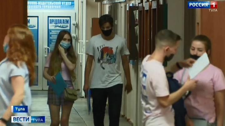 В ТГПУ студентам будут выдавать маски и измерять температуру
