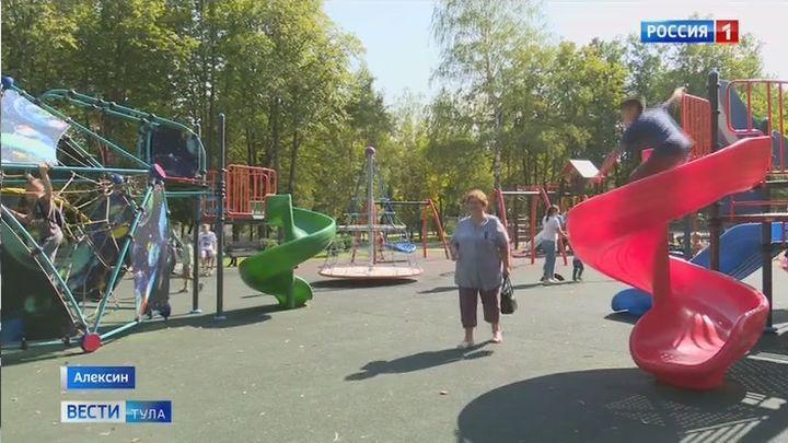 Занимательная химия будет доступна всем отдыхающим в обновленном Алексинском парке