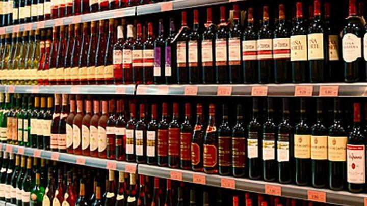 В предстоящие выходные в Туле ограничат продажу алкоголя