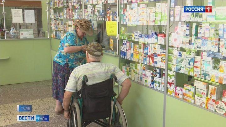 Медикаменты для тульских льготников станут доступнее