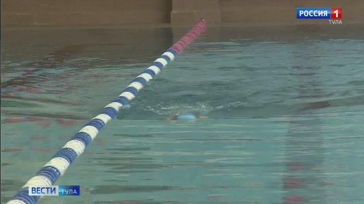 Плавский бассейн возобновляет работу