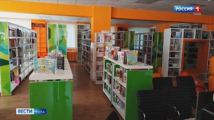 В Ефремове 12 сентября откроется модельная библиотека