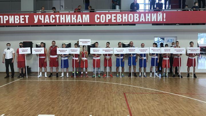 Сильнейшие боксёры ЦФО собрались в Первомайском