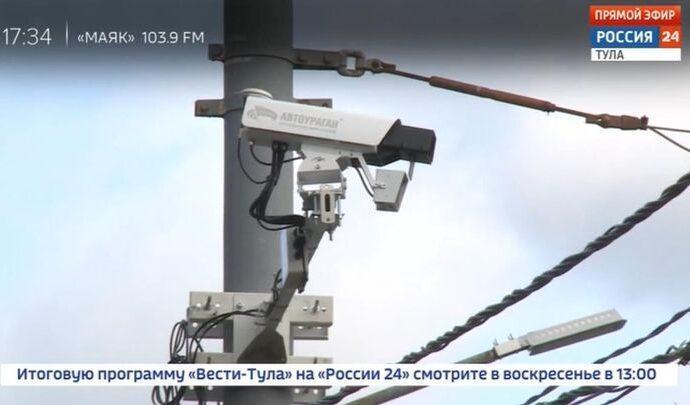Камеры на перекрёстках в Туле начали фиксировать все серьёзные нарушения