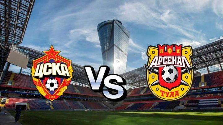 Тульский «Арсенал» проиграл ЦСКА в товарищеском матче